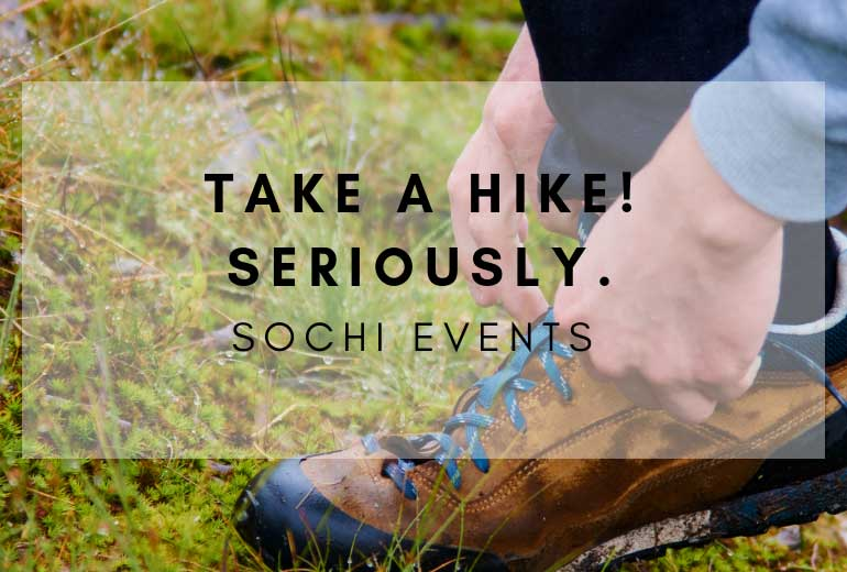 Take a Hike Seriously